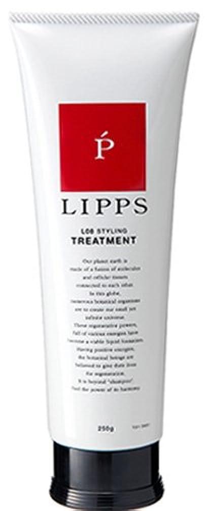 カート幹親密な【サロン品質/ダメージ補修/ノンシリコン】LIPPS L08トリートメント250g