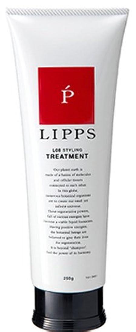 一徐々にユーモア【サロン品質/ダメージ補修/ノンシリコン】LIPPS L08トリートメント250g
