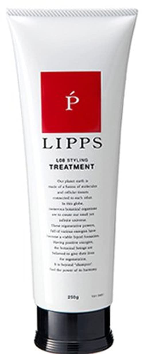 液化する空中威する【サロン品質/ダメージ補修/ノンシリコン】LIPPS L08トリートメント250g