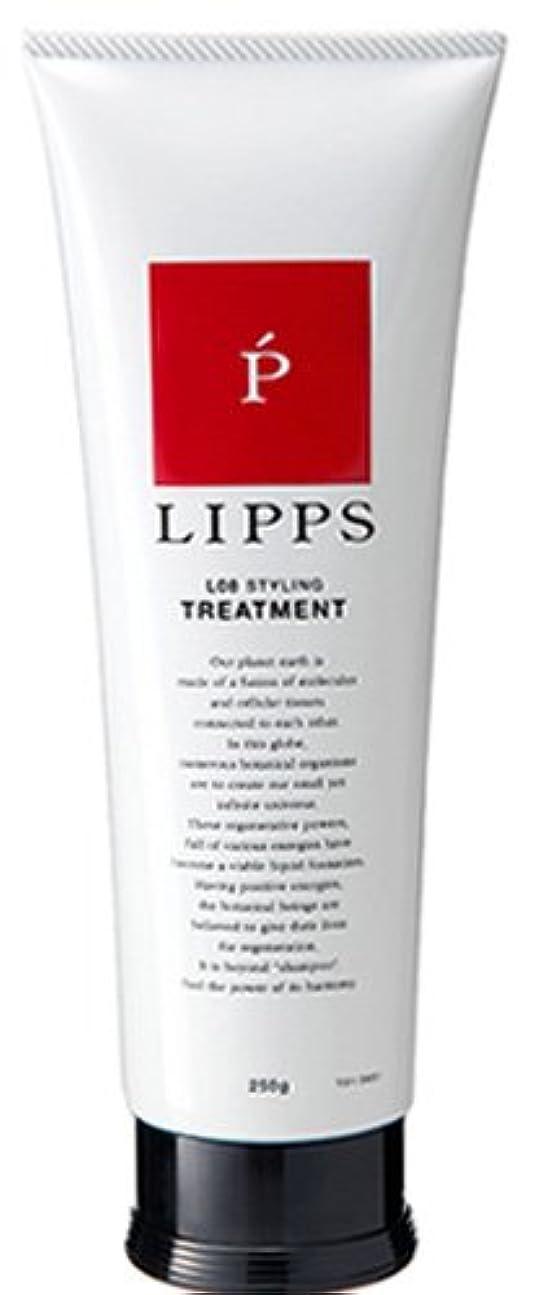 高度な衝動不潔【サロン品質/ダメージ補修/ノンシリコン】LIPPS L08トリートメント250g