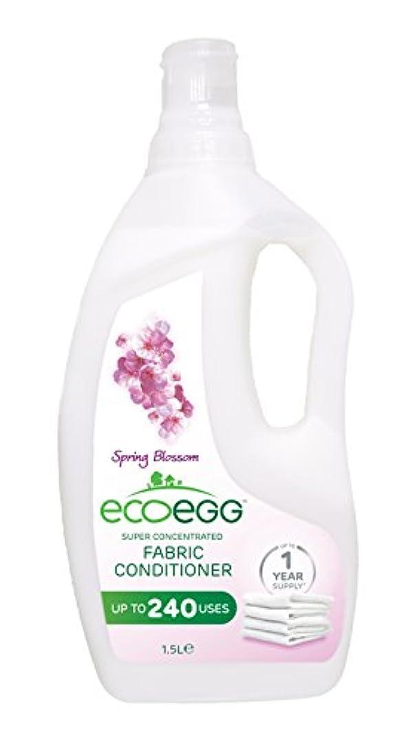 意識相対性理論動作Ecoegg濃縮柔軟剤、Spring Blossom