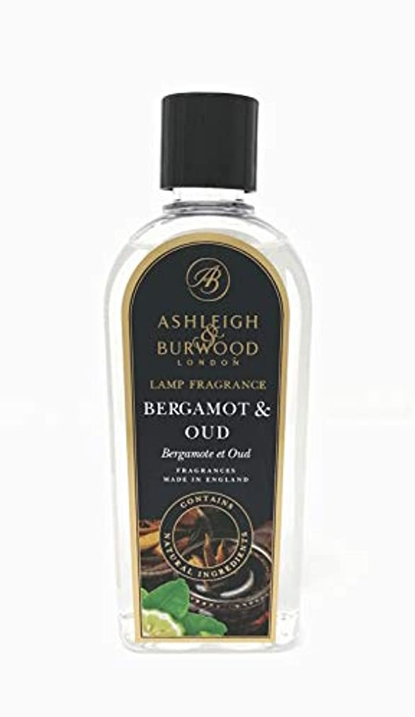 割合開業医トラフAshleigh&Burwood ランプフレグランス ベルガモット&ウード Lamp Fragrances Bergamot&Oud アシュレイ&バーウッド