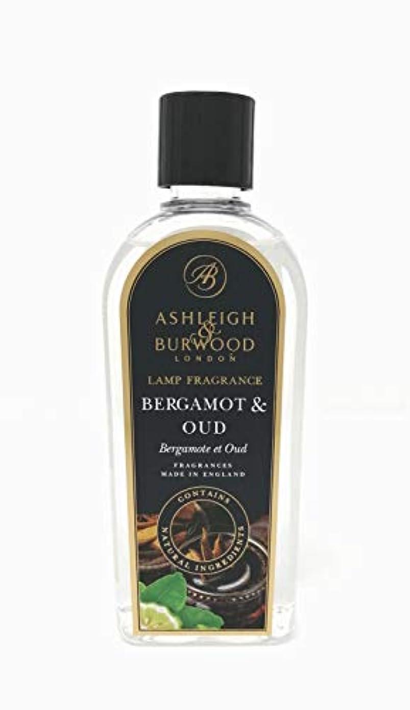 味わうバスタブ米国Ashleigh&Burwood ランプフレグランス ベルガモット&ウード Lamp Fragrances Bergamot&Oud アシュレイ&バーウッド