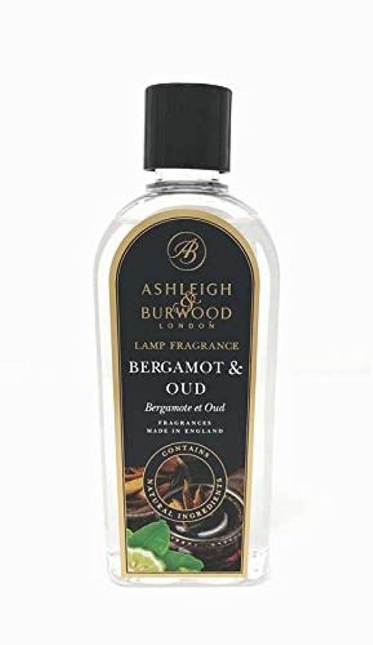 保持カーテン死Ashleigh&Burwood ランプフレグランス ベルガモット&ウード Lamp Fragrances Bergamot&Oud アシュレイ&バーウッド
