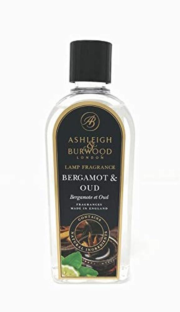 ウォーターフロントおばあさん時折Ashleigh&Burwood ランプフレグランス ベルガモット&ウード Lamp Fragrances Bergamot&Oud アシュレイ&バーウッド