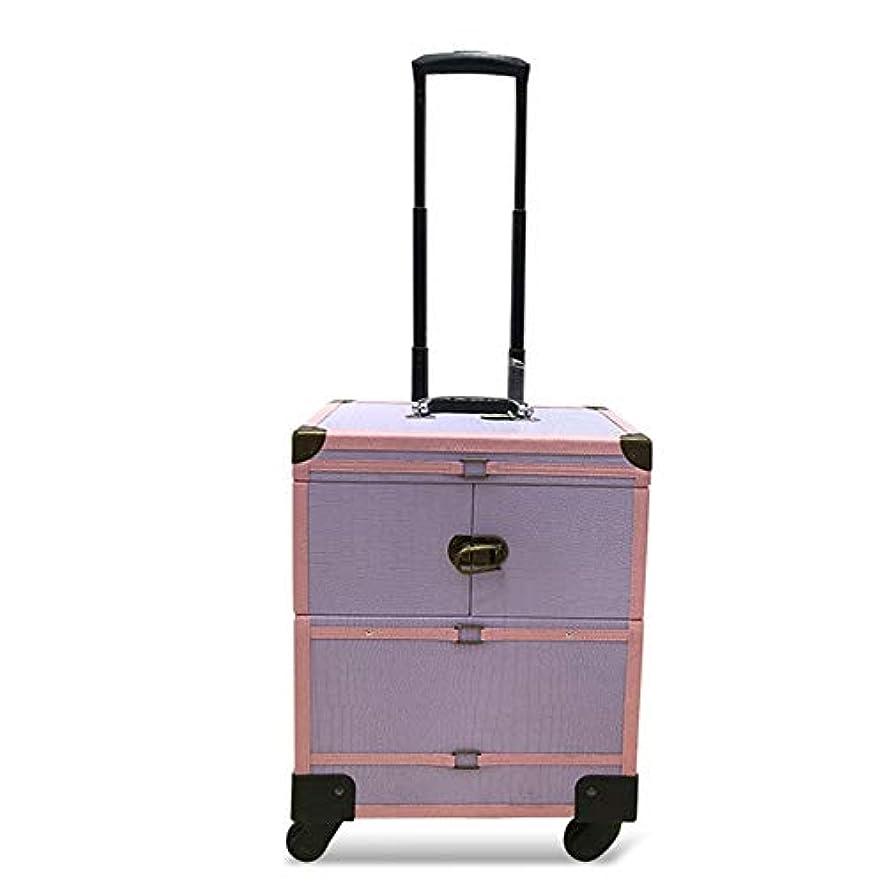 神社パース差別メイクボックス トロリー 化粧品ケース 大容量 コスメボックス 携帯 旅行 トロリーケース 4輪 出張 化粧品収納 化粧箱 ハンドル付き おしゃれ