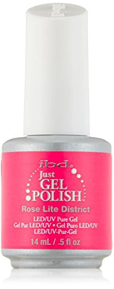 さらに割れ目泣いているIBD Just Gel Polish - Rose Lite District - 0.5oz / 14ml