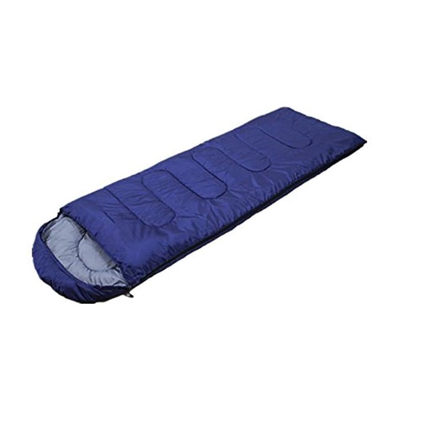 入植者検証強制的Rosepoem 寝袋寝袋ホテル民家テントバッグ旅行4色ポータブルポータブル寝袋