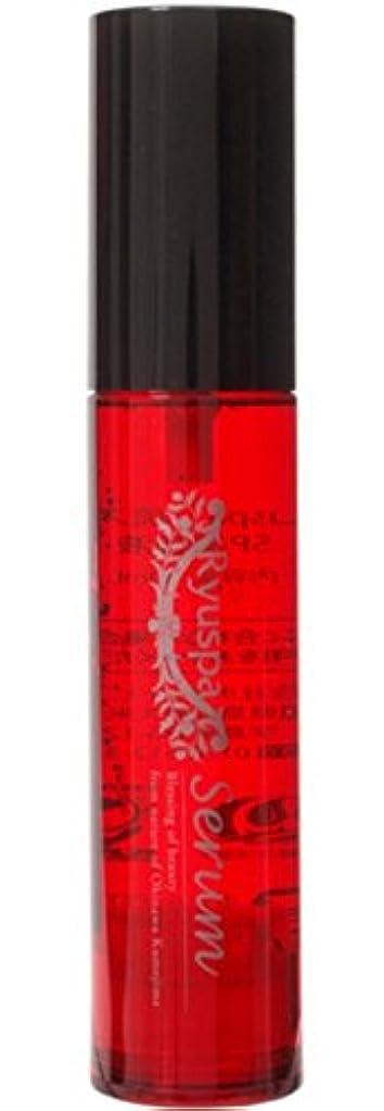 負血色の良いギャラリーRyuspaセラム(SP美容液)