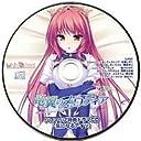 竜翼のメロディア -Diva with the blessed dragonol- ソフマップ特典ドラマCD「気になるアイツ」