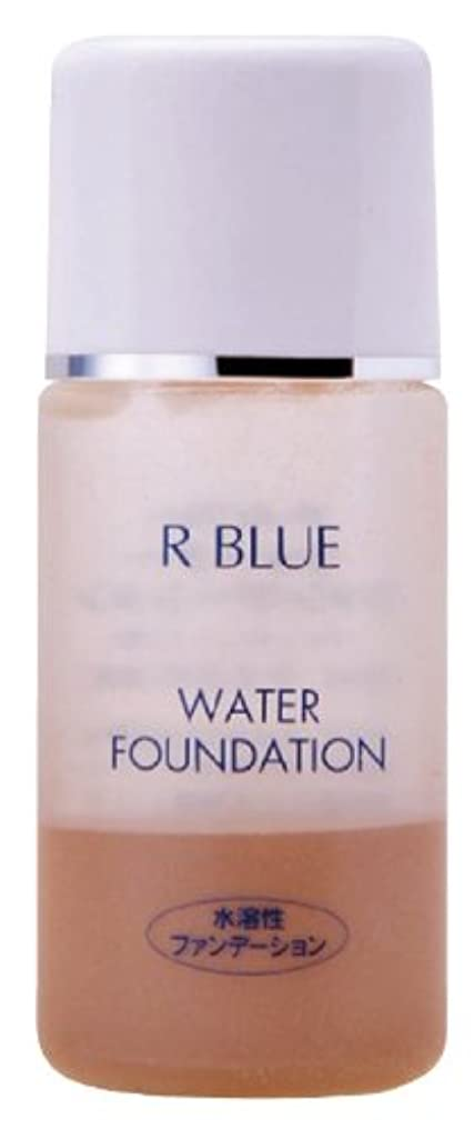 取り消す落ち着いた軍隊R BLUE ウォーターファンデーションW2-ベージュ