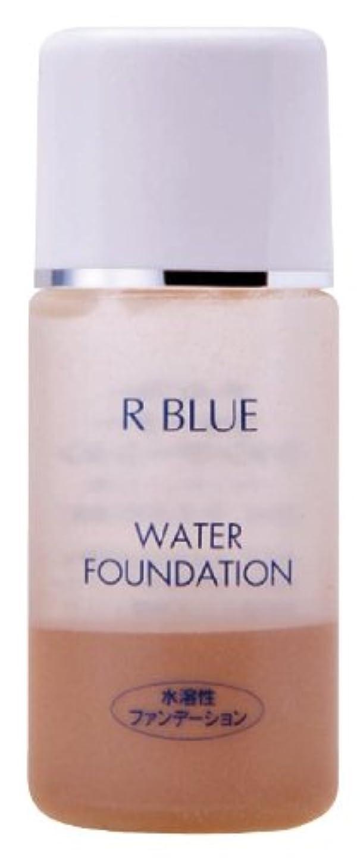 噂切手印をつけるR BLUE ウォーターファンデーションW2-ベージュ