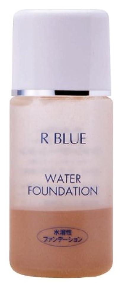 雑種拮抗するランクR BLUE ウォーターファンデーションW2-ベージュ
