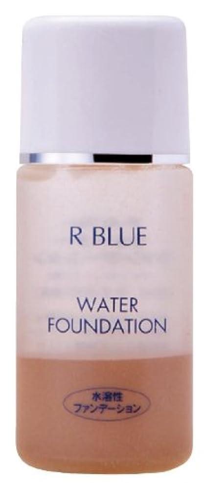 スクリーチモトリー無視R BLUE ウォーターファンデーションW2-ベージュ