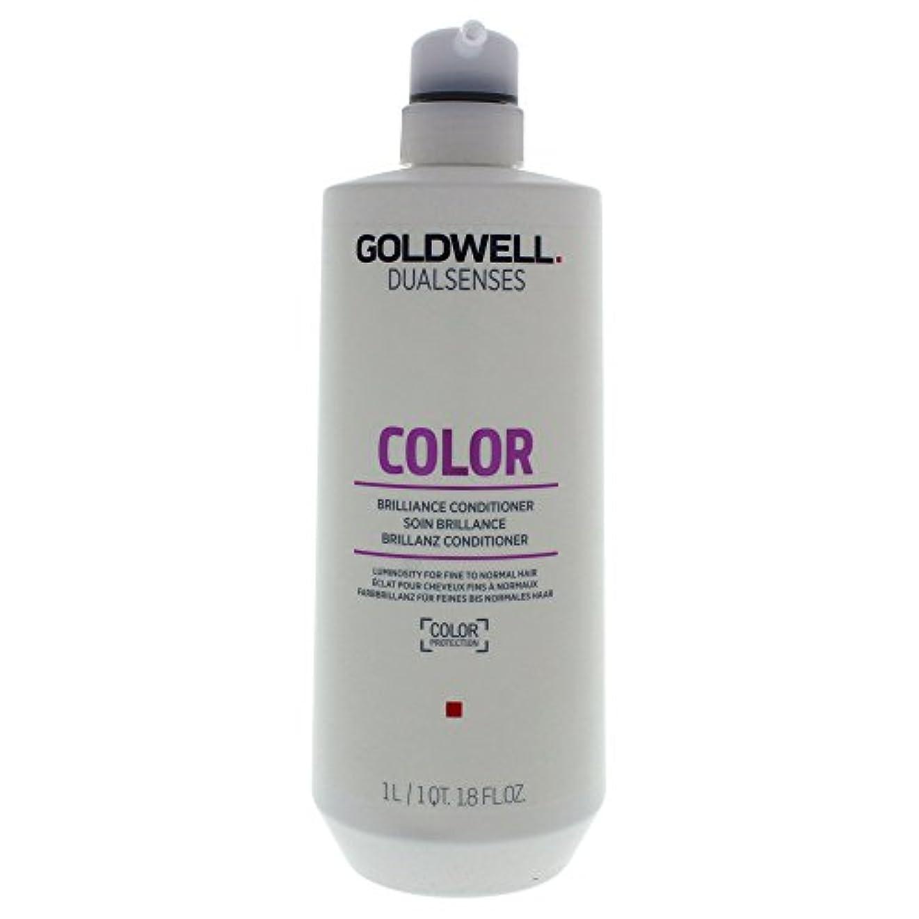 バイオレット倒産講堂ゴールドウェル Dual Senses Color Brilliance Conditioner (Luminosity For Fine to Normal Hair) 1000ml