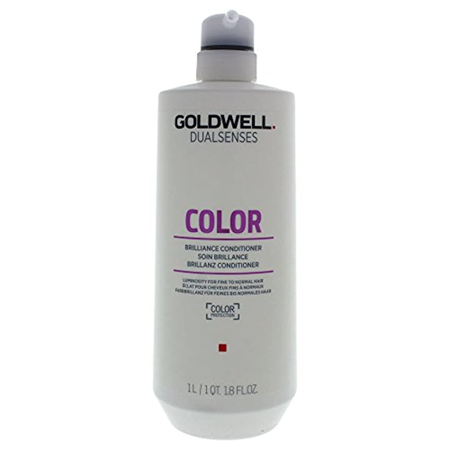 インク事前シプリーゴールドウェル Dual Senses Color Brilliance Conditioner (Luminosity For Fine to Normal Hair) 1000ml