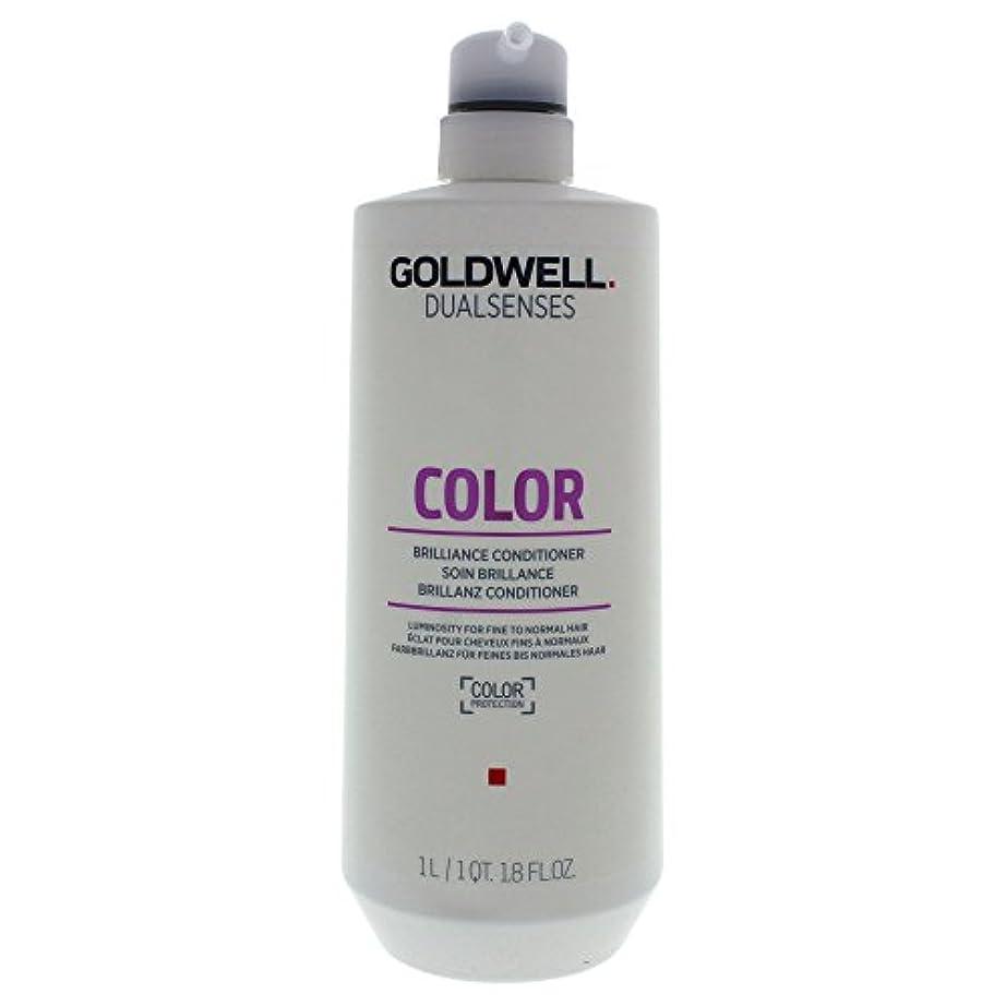 奨励しますお風呂を持っているはぁゴールドウェル Dual Senses Color Brilliance Conditioner (Luminosity For Fine to Normal Hair) 1000ml