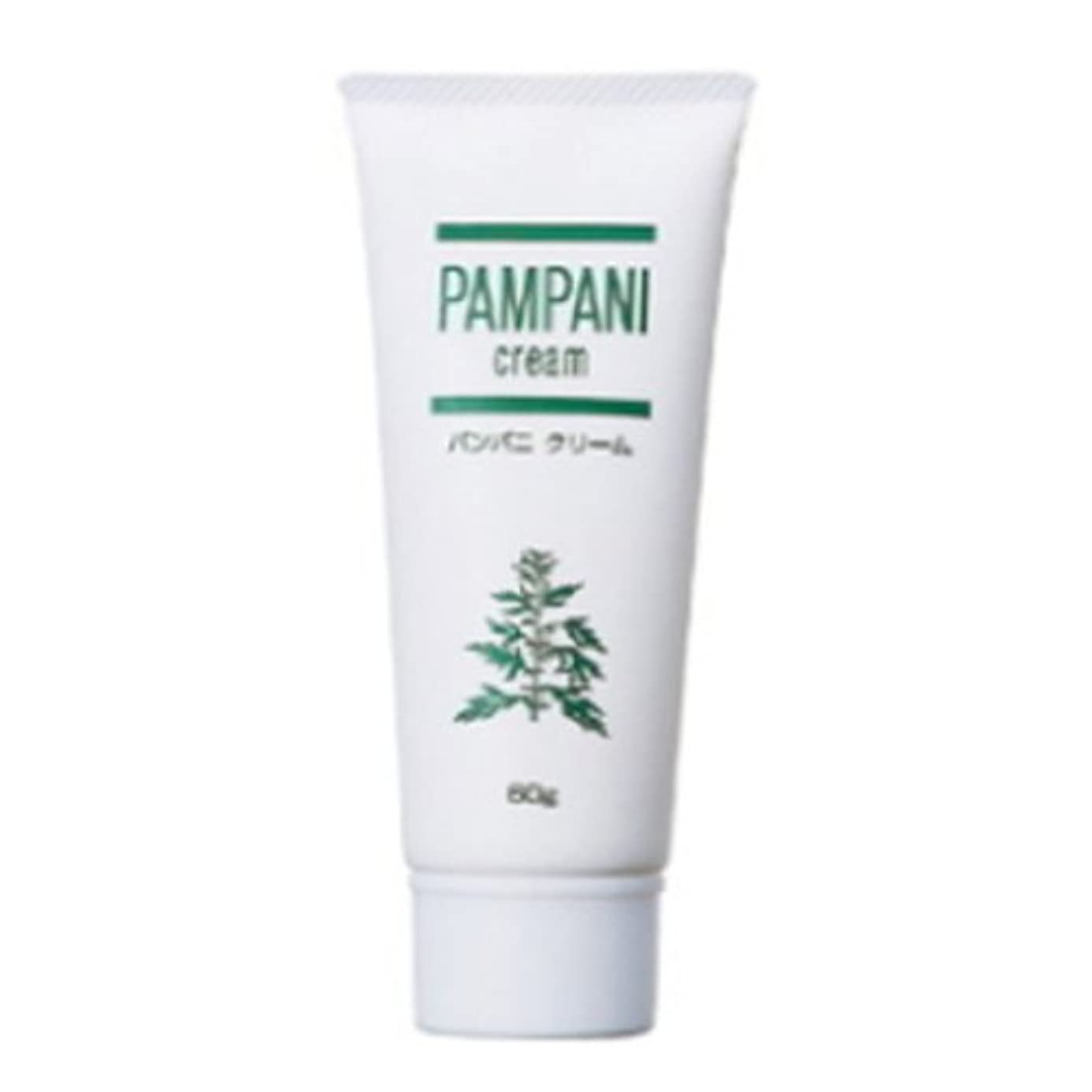 案件女優植生パンパニ(PAMPANI) クリーム 60g