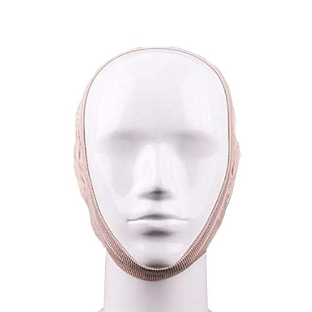 犯人地下室小道ZWBD フェイスマスク, 顔の包帯の形成を強化するための術後回復包帯リフティングシェイプマスクを刻むVフェイスアーティファクトスモールフェイスマスクライン (Color : B)