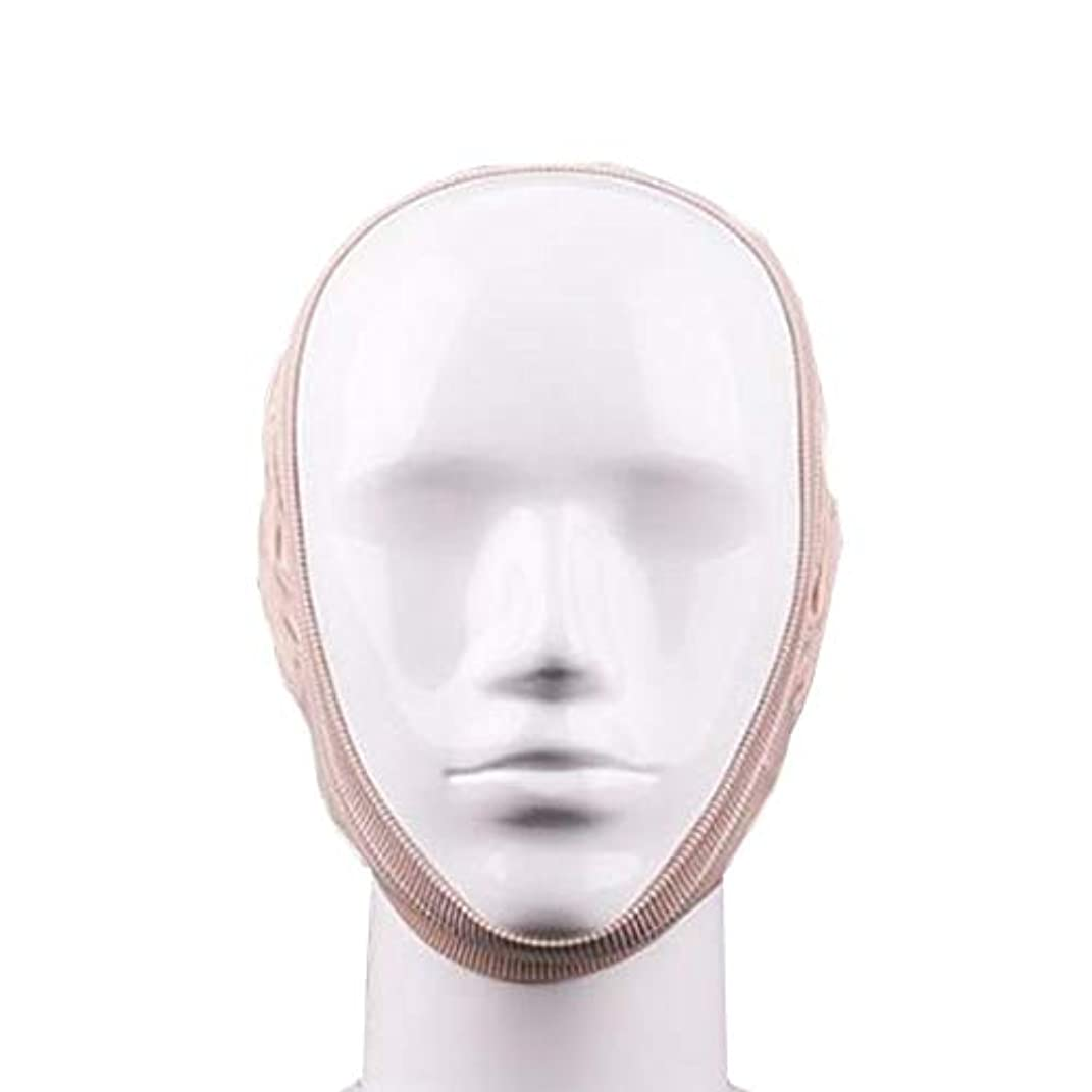 心配する遊具不愉快にZWBD フェイスマスク, 顔の包帯の形成を強化するための術後回復包帯リフティングシェイプマスクを刻むVフェイスアーティファクトスモールフェイスマスクライン (Color : B)
