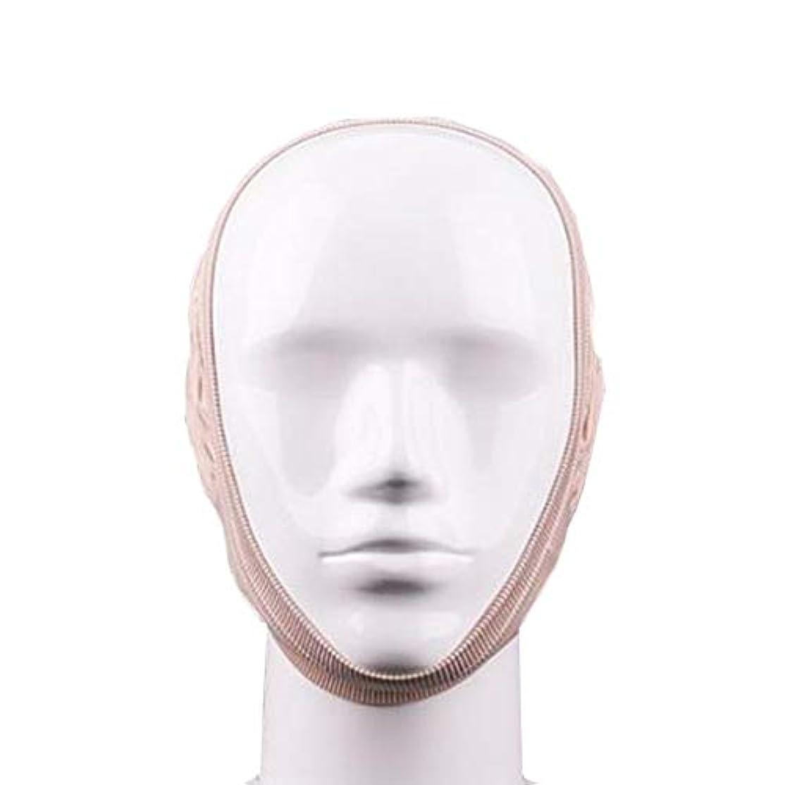 ドメイン見つけた独創的ZWBD フェイスマスク, 顔の包帯の形成を強化するための術後回復包帯リフティングシェイプマスクを刻むVフェイスアーティファクトスモールフェイスマスクライン (Color : B)