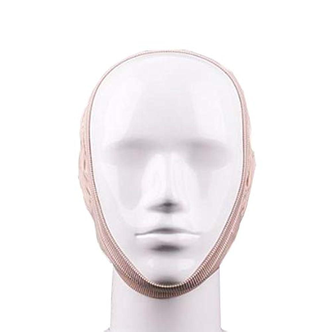 ホース欠点特派員ZWBD フェイスマスク, 顔の包帯の形成を強化するための術後回復包帯リフティングシェイプマスクを刻むVフェイスアーティファクトスモールフェイスマスクライン (Color : B)