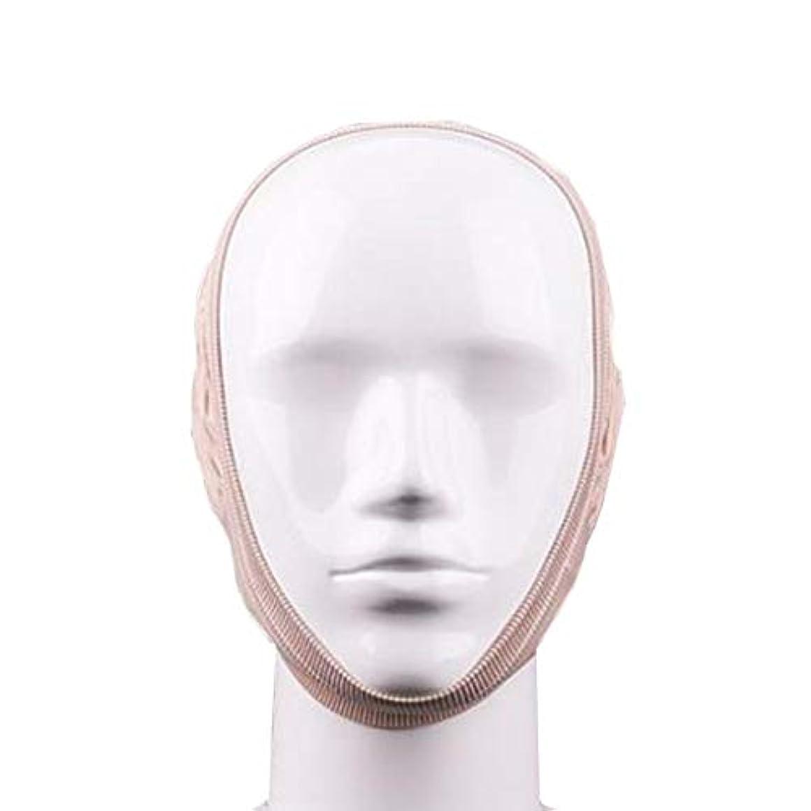 事実訴える唯物論ZWBD フェイスマスク, 顔の包帯の形成を強化するための術後回復包帯リフティングシェイプマスクを刻むVフェイスアーティファクトスモールフェイスマスクライン (Color : B)