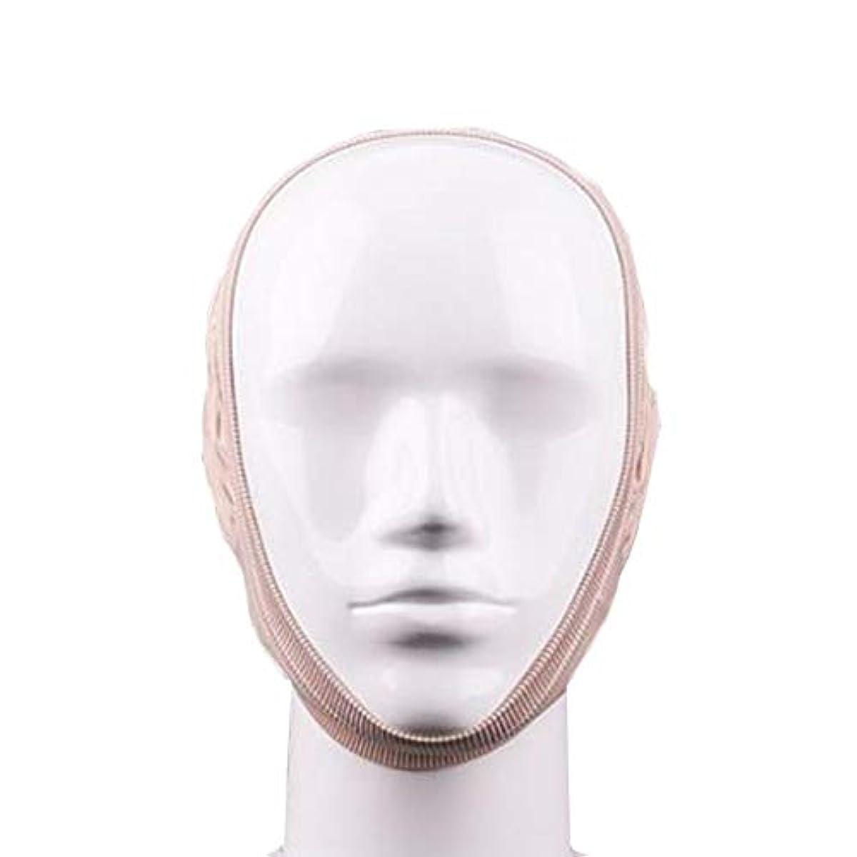 ジャンク交換アンソロジーZWBD フェイスマスク, 顔の包帯の形成を強化するための術後回復包帯リフティングシェイプマスクを刻むVフェイスアーティファクトスモールフェイスマスクライン (Color : B)