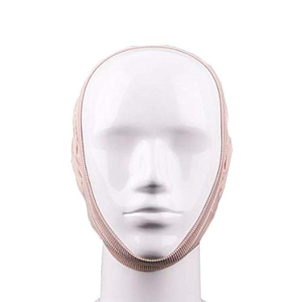 ローストガジュマルフォークZWBD フェイスマスク, 顔の包帯の形成を強化するための術後回復包帯リフティングシェイプマスクを刻むVフェイスアーティファクトスモールフェイスマスクライン (Color : B)
