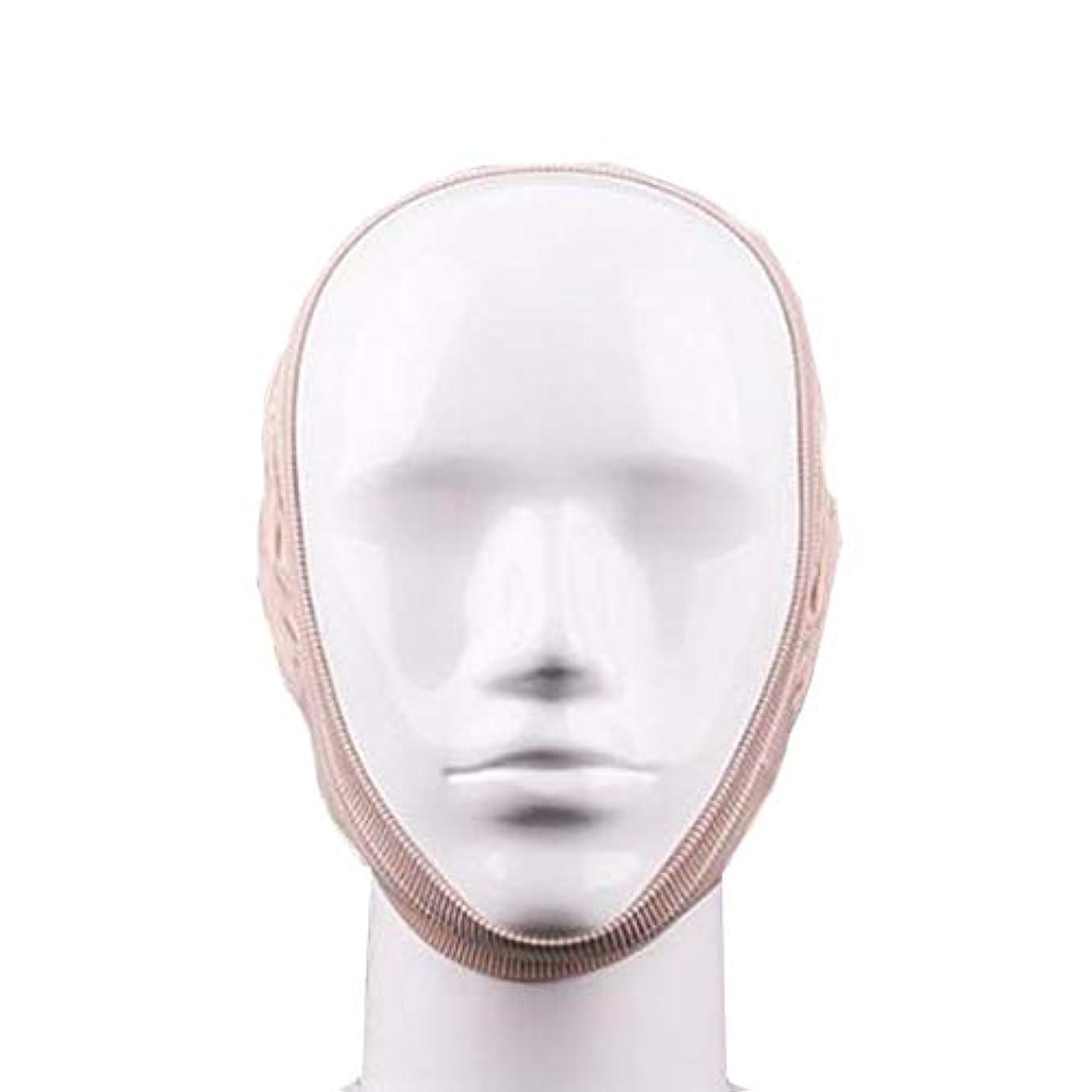 エスカレーター広告主マザーランドZWBD フェイスマスク, 顔の包帯の形成を強化するための術後回復包帯リフティングシェイプマスクを刻むVフェイスアーティファクトスモールフェイスマスクライン (Color : B)