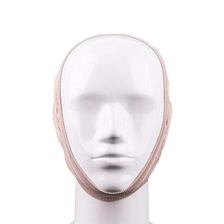泣いているバイオリン歯科医ZWBD フェイスマスク, 顔の包帯の形成を強化するための術後回復包帯リフティングシェイプマスクを刻むVフェイスアーティファクトスモールフェイスマスクライン (Color : B)