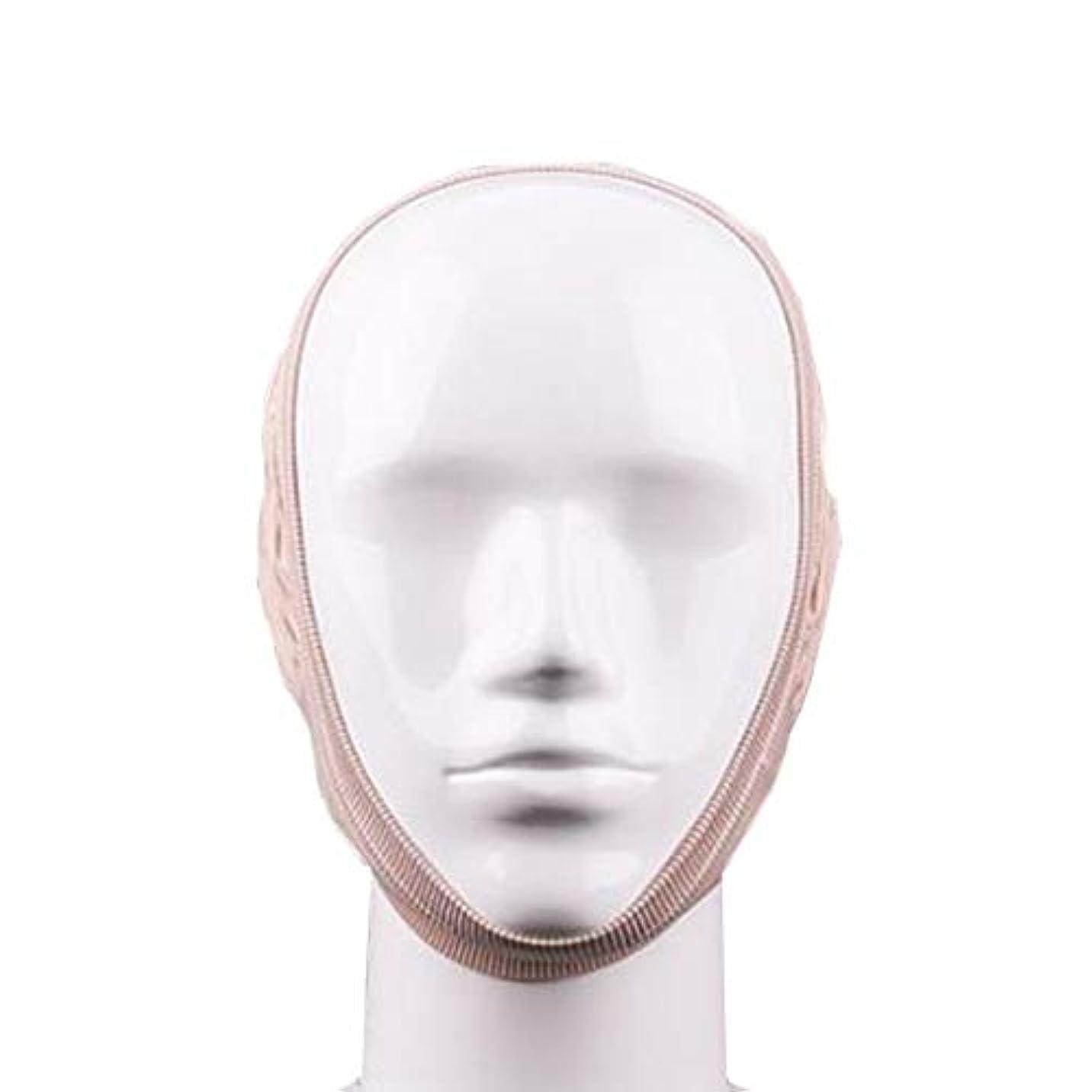 文字ビル松ZWBD フェイスマスク, 顔の包帯の形成を強化するための術後回復包帯リフティングシェイプマスクを刻むVフェイスアーティファクトスモールフェイスマスクライン (Color : B)