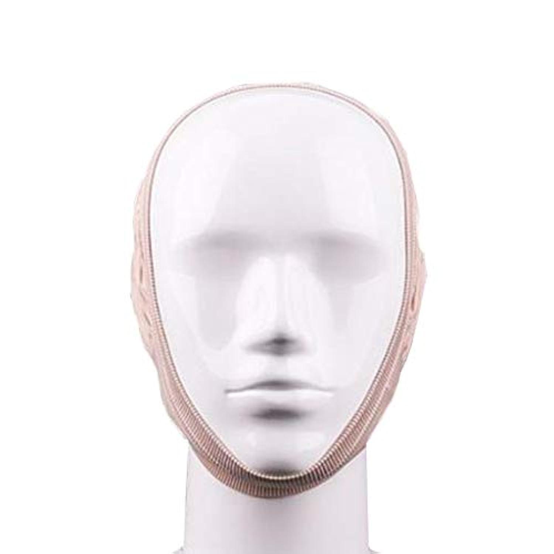 ZWBD フェイスマスク, 顔の包帯の形成を強化するための術後回復包帯リフティングシェイプマスクを刻むVフェイスアーティファクトスモールフェイスマスクライン (Color : B)