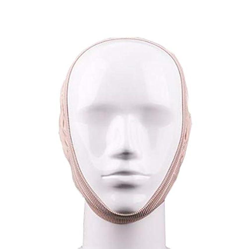 メンタル酒ジョージバーナードZWBD フェイスマスク, 顔の包帯の形成を強化するための術後回復包帯リフティングシェイプマスクを刻むVフェイスアーティファクトスモールフェイスマスクライン (Color : B)