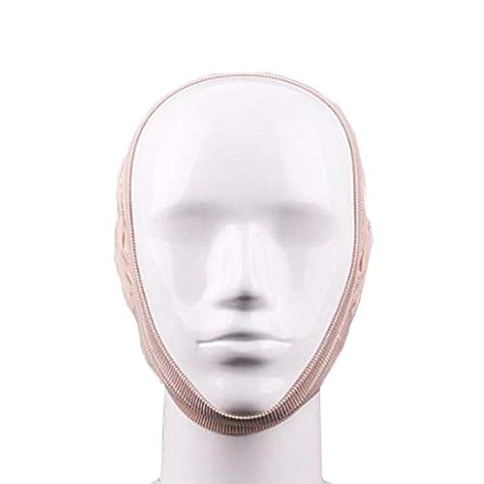 日帰り旅行に台風招待ZWBD フェイスマスク, 顔の包帯の形成を強化するための術後回復包帯リフティングシェイプマスクを刻むVフェイスアーティファクトスモールフェイスマスクライン (Color : B)
