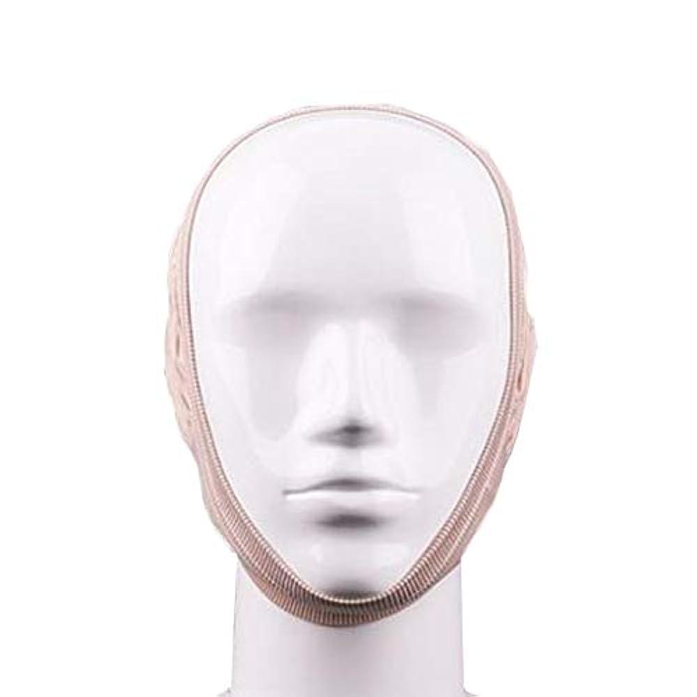 郵便ナプキンリスクZWBD フェイスマスク, 顔の包帯の形成を強化するための術後回復包帯リフティングシェイプマスクを刻むVフェイスアーティファクトスモールフェイスマスクライン (Color : B)