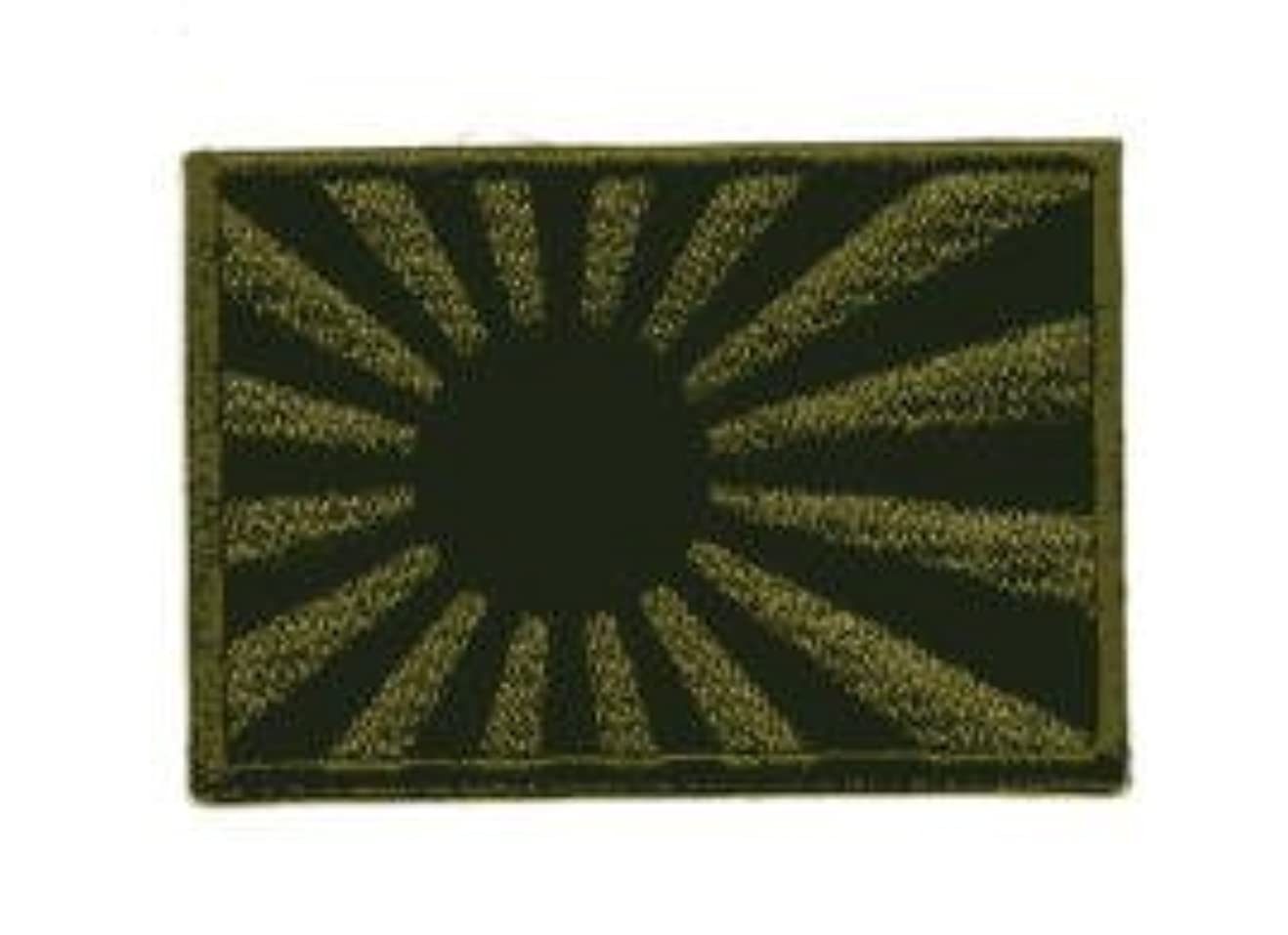 ダッシュコロニー縮約野戦用 海軍旗ワッペン Mサイズ