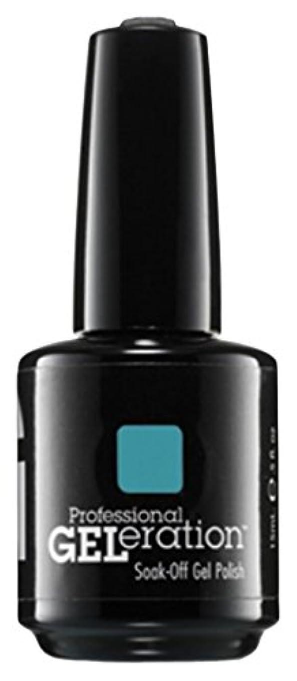 ターゲットマルクス主義者シフトJessica GELeration Gel Polish - Faux Fur Blue - 15ml / 0.5oz