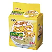 マルサン たんぱく調整 フリーズドライたまごスープ (105g×5食)