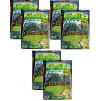 芝の目土 高温焼成黒土タイプ 有機肥料入り 18L×6袋