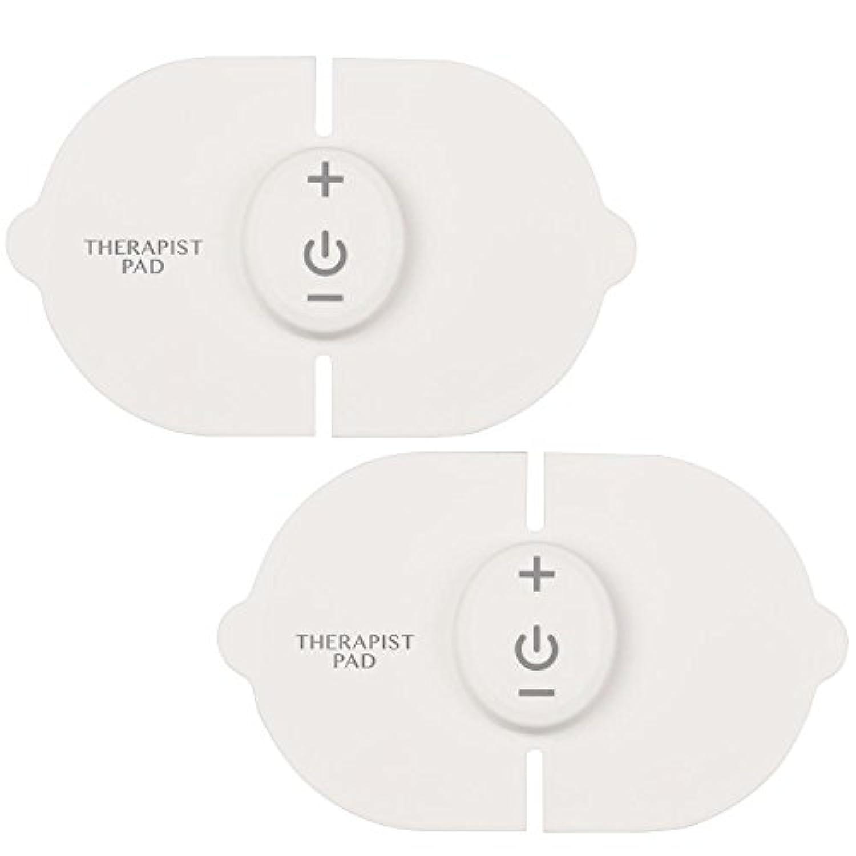 THERAPIST PAD(セラピストパッド)2個セット 正規品