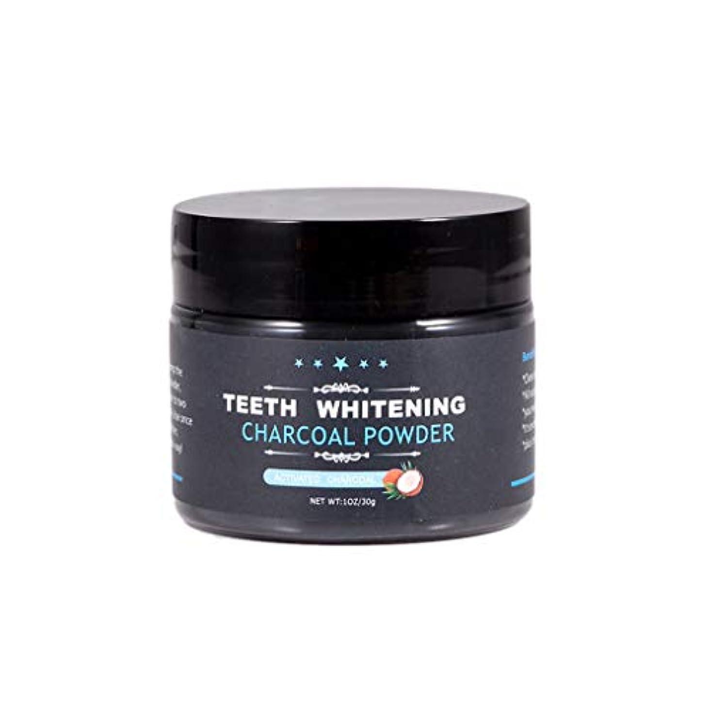 TopFires 歯を活性化させた有機ココナッツ殻から作られた白い粉を白くする - 口臭をなくし、コーヒーと茶の汚れ、口腔内細菌を排除