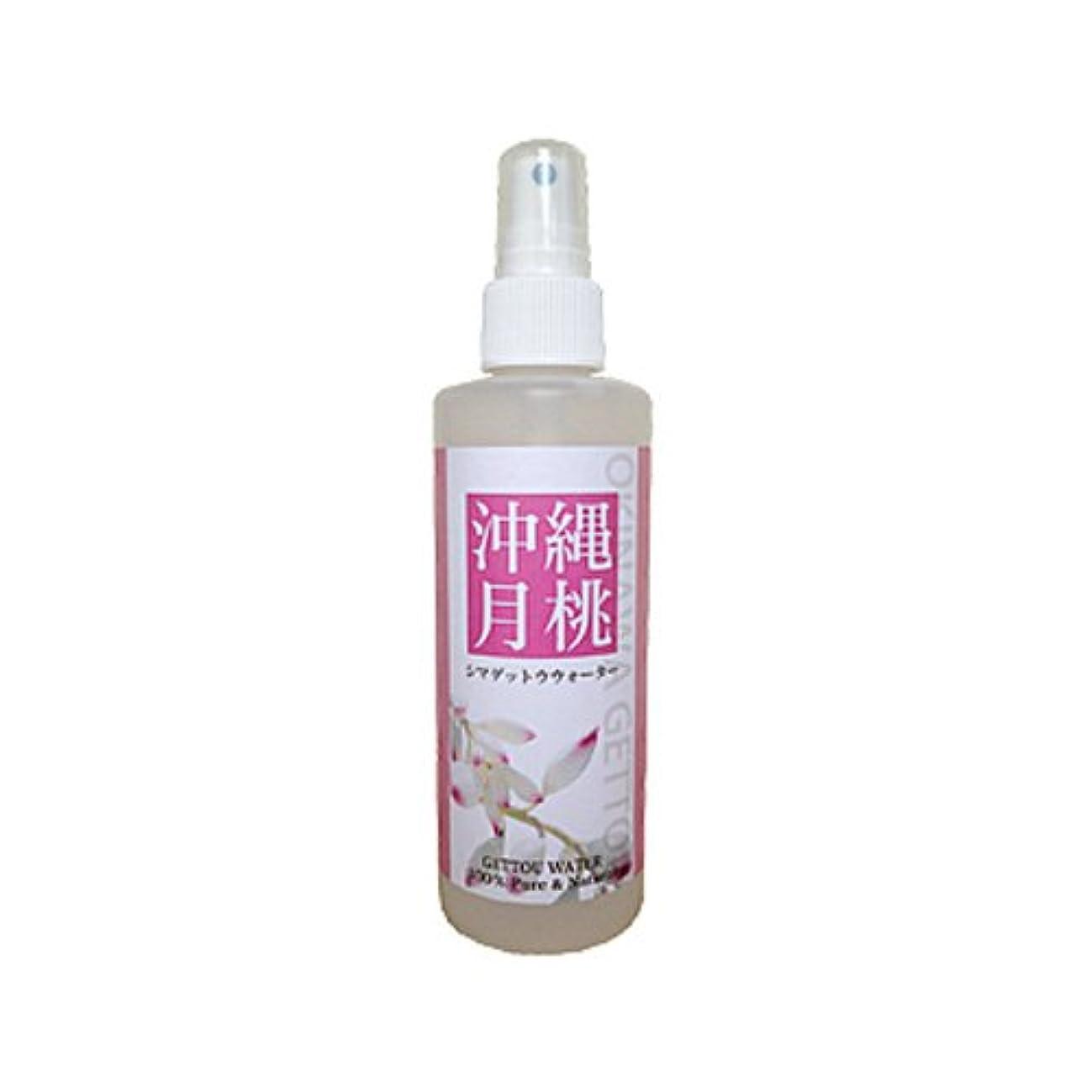 さまようトロイの木馬チャーム月桃蒸留水 フローラルウォーター シマ月桃葉100%使用 200ml