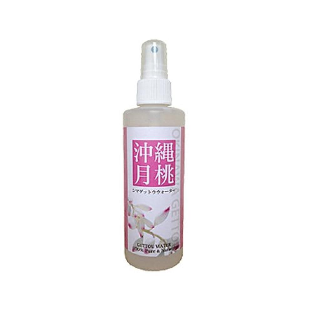 懺悔次ロースト月桃蒸留水 フローラルウォーター シマ月桃葉100%使用 200ml