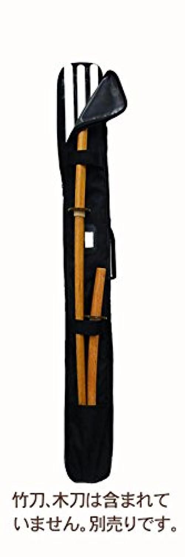 竹刀袋 横並べ三本入 肩掛けバンド 木刀入袋付