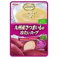 SSK シェフズリザーブ 九州産さつまいもの冷たいスープ 160g×40袋入×(2ケース)