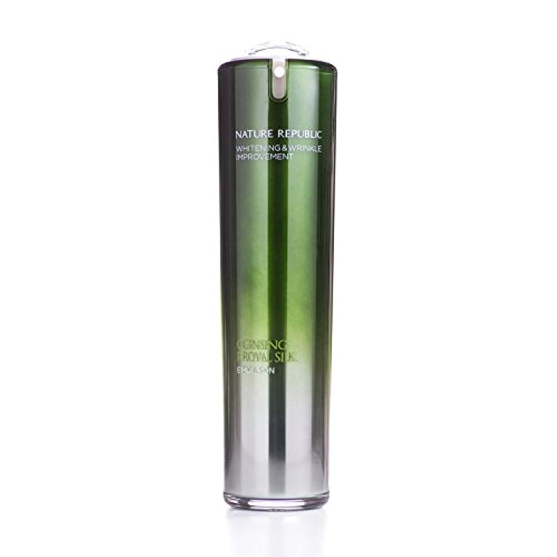完璧なサイズ四分円正規輸入品 NATURE REPUBLIC(ネイチャーリパブリック) RY エマルション GI 乳液 120ml NL8652