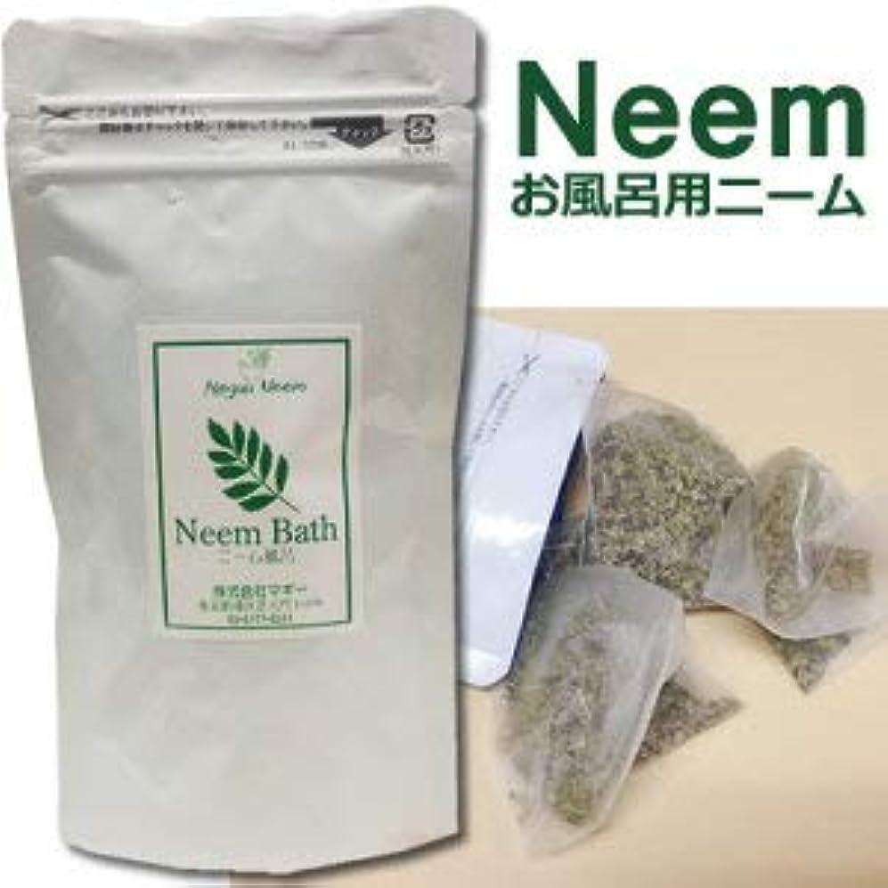 独特の長さ順応性のあるマグーニーム お風呂用ニーム MaguuNeem Bath Herb 5包
