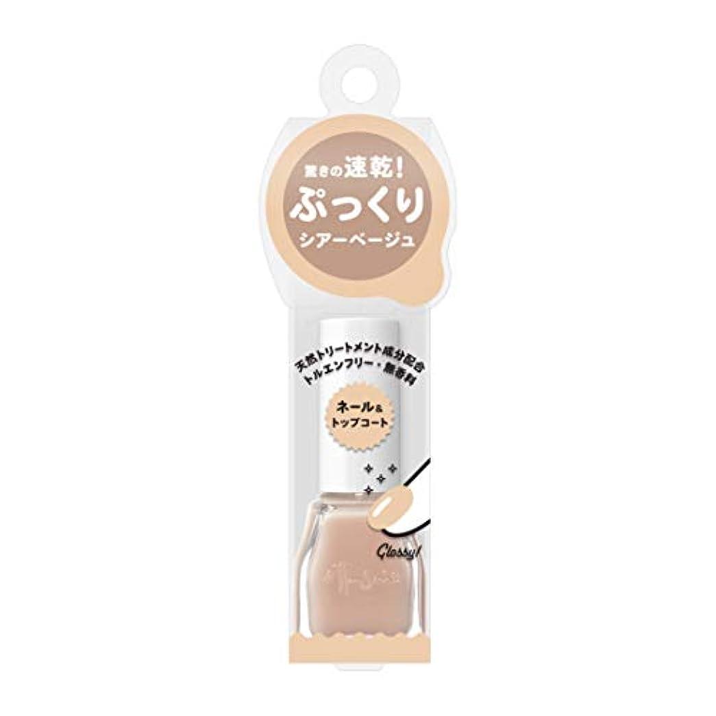 回復する珍しいバッテリーエテュセ ジェルカラーコート BE1(シアーベージュ) ジェル風ネイルカラー 9ml