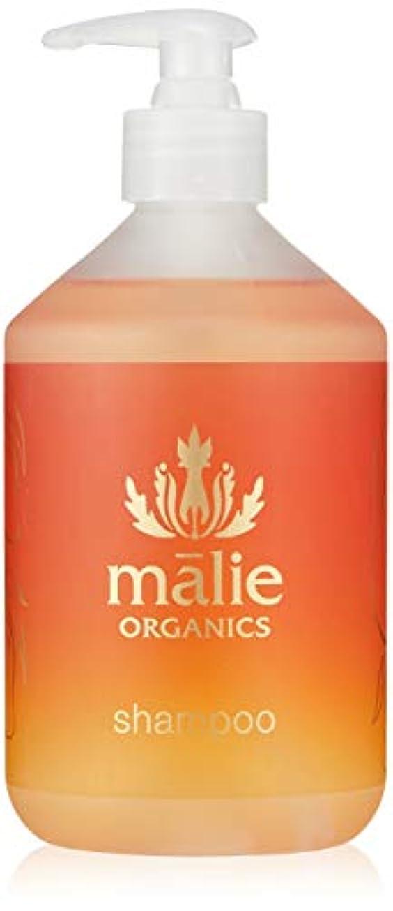 面積キノコ永遠のMalie Organics(マリエオーガニクス) シャンプー マンゴーネクター 473ml